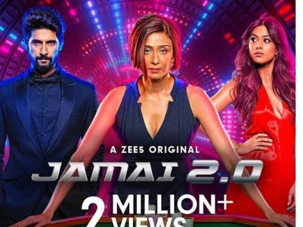 Jamai 2.0 – 26 February