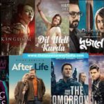 Indian Web Series list July 2021